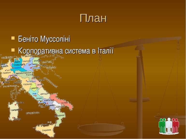 План Беніто Муссоліні Корпоративна система в Італії