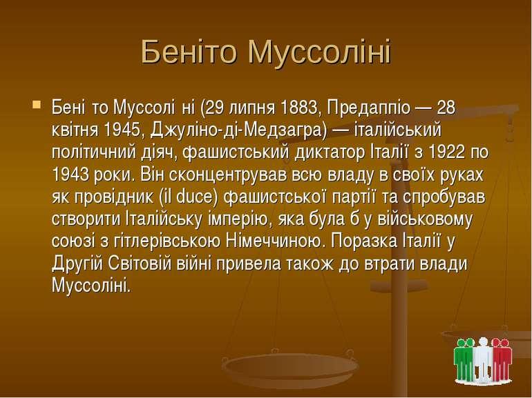 Беніто Муссоліні Бені то Муссолі ні (29 липня 1883, Предаппіо — 28 квітня 194...