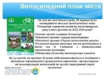 Велосипедний план міста На тій же сесії міської ради, 26 травня було затвердж...