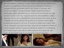 Він ховає дівчину у своїй келії в Соборі Паризької Богоматері, захищаючи її В...