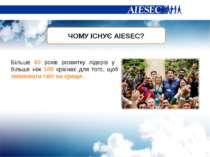 ЧОМУ ІСНУЄ AIESEC? Більше 60 років розвитку лідерів у більше ніж 100 країнах ...