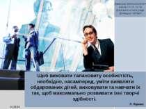 Донецька загальноосвітня школа І-ІІІ ст. № 58 Донецької міської ради Донецько...