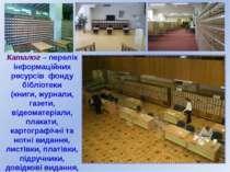 Каталог – перелік інформаційних ресурсів фонду бібліотеки (книги, журнали, га...