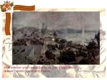 2438 воинов- участников битвы за Днепр удостоены звания Героев Советского Союза.