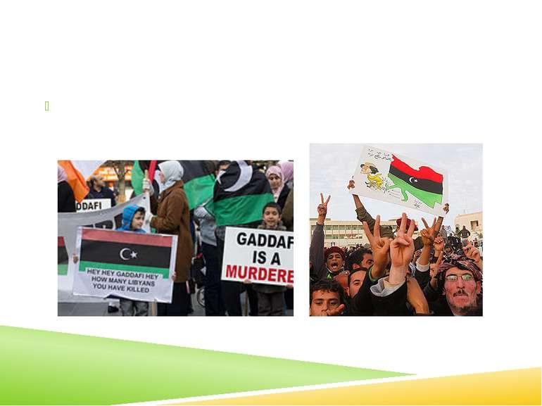 Фази конфлікту: Латентна (нульова) – 15 лютого 2011 р. – 16 лютого 2011р.