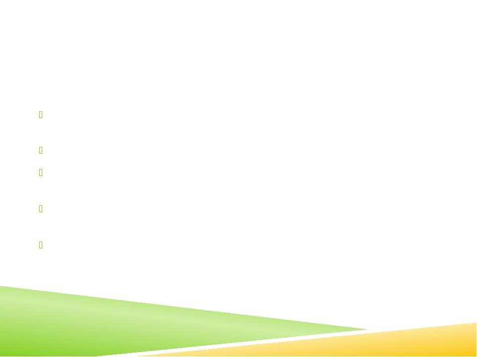 Врегулювання або вирішення (закінчення) – 20 жовтня 2011 р. – до цього часу І...