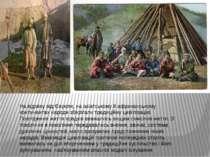 На відміну від Європи, на азіатському й африканському континентах народи збер...
