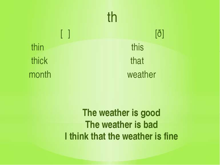 The weather is good The weather is bad I think that the weather is fine th [θ...