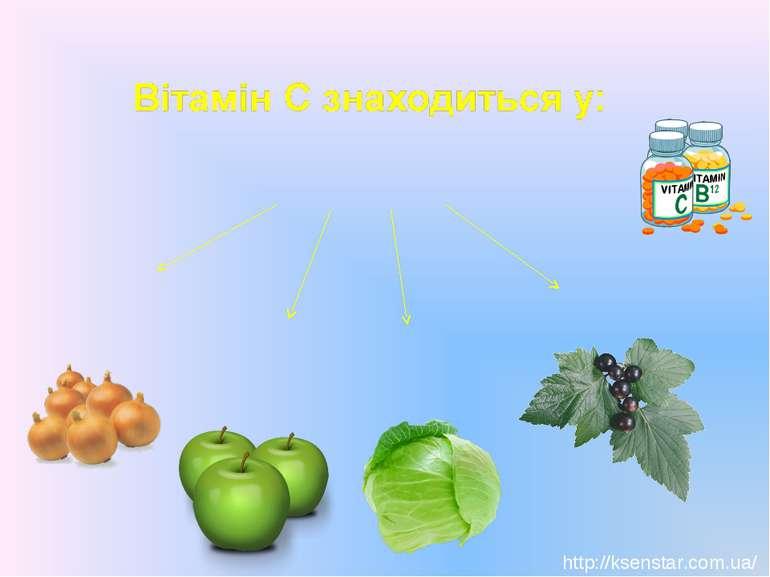 http://ksenstar.com.ua/