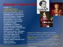 Джордж Гордон Байрон Создал тип «байронического» рефлексирующего героя: разоч...