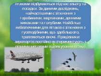 Найчастіше зіткнення літаків із птахами відбуваються під час зльоту та посадк...