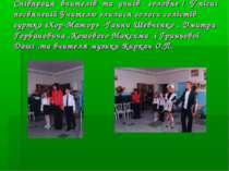 Співпраця вчителів та учнів - головне ! У пісні посвяченій Учителю злилися го...