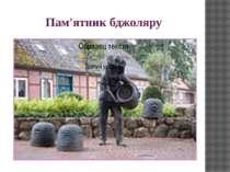 Пам'ятник бджоляру в селищі Вітцендорф, Нижня Саксонія