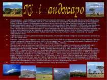Кіліманджаро — потенційно активний стратовулкан на північному сході Танзанії,...