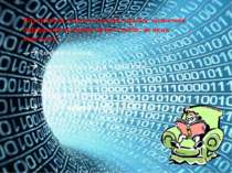 Внутрішній (психологічний) процес засвоєння інформації включає низку етапів, ...