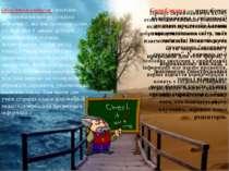 Сприймання— передбачає відображення у свідомості людини предметів і явищ нав...