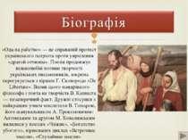 1787 року В. Капніст як київський губерніальний маршал шляхетства супроводжув...