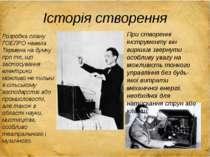 Історія створення Розробка плану ГОЕЛРО навела Термена на думку про те, що за...
