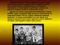 Повідомлення про пряму загрозу голодної смерті зустрічаються вже з грудня 193...