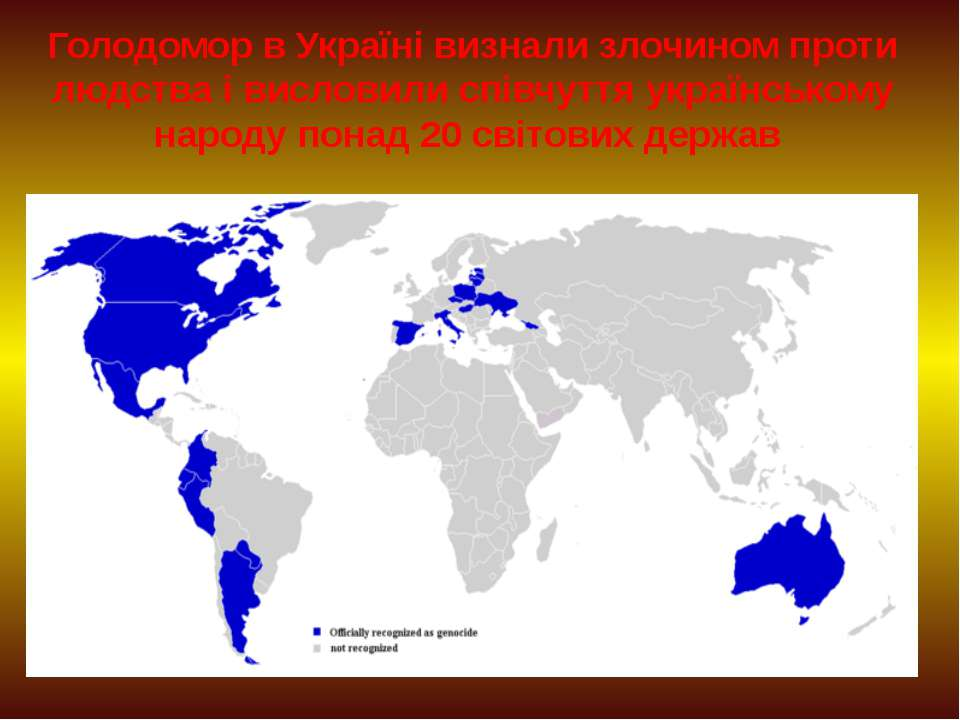 Голодомор в Україні визнали злочином проти людства і висловили співчуття укра...