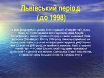 У 1992 році студентДенис Глінін(ударні) створив гурт «Клан тиші» до якого у...