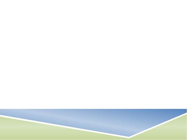 8 клас Тема 6. Внутрішні води Урок №24 «Поверхневі води України. Загальна хар...