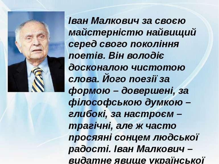 Іван Малкович за своєю майстерністю найвищий серед свого покоління поетів. Ві...