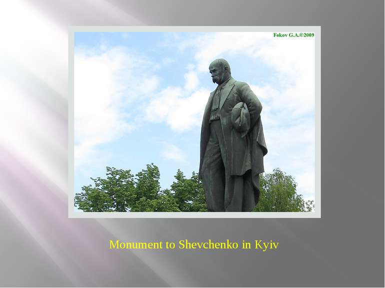 Monument to Shevchenko in Kyiv