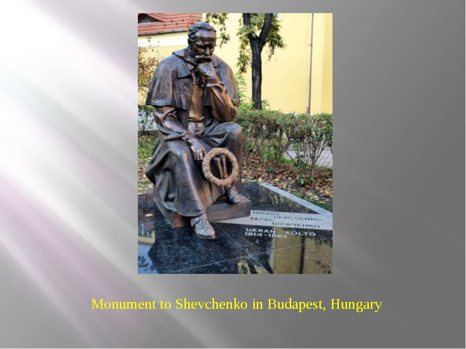 т Monument to Shevchenko in Budapest, Hungary