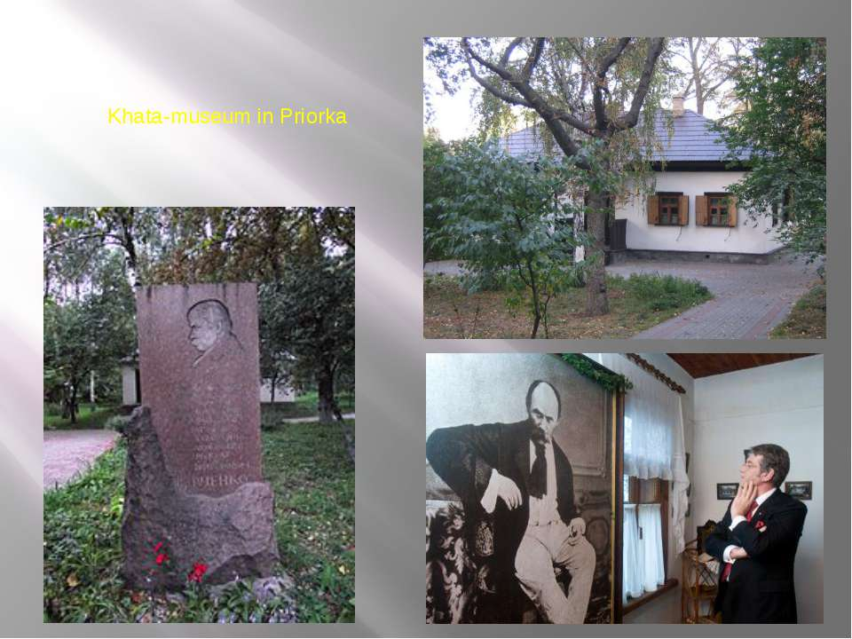 Khata-museum in Priorka