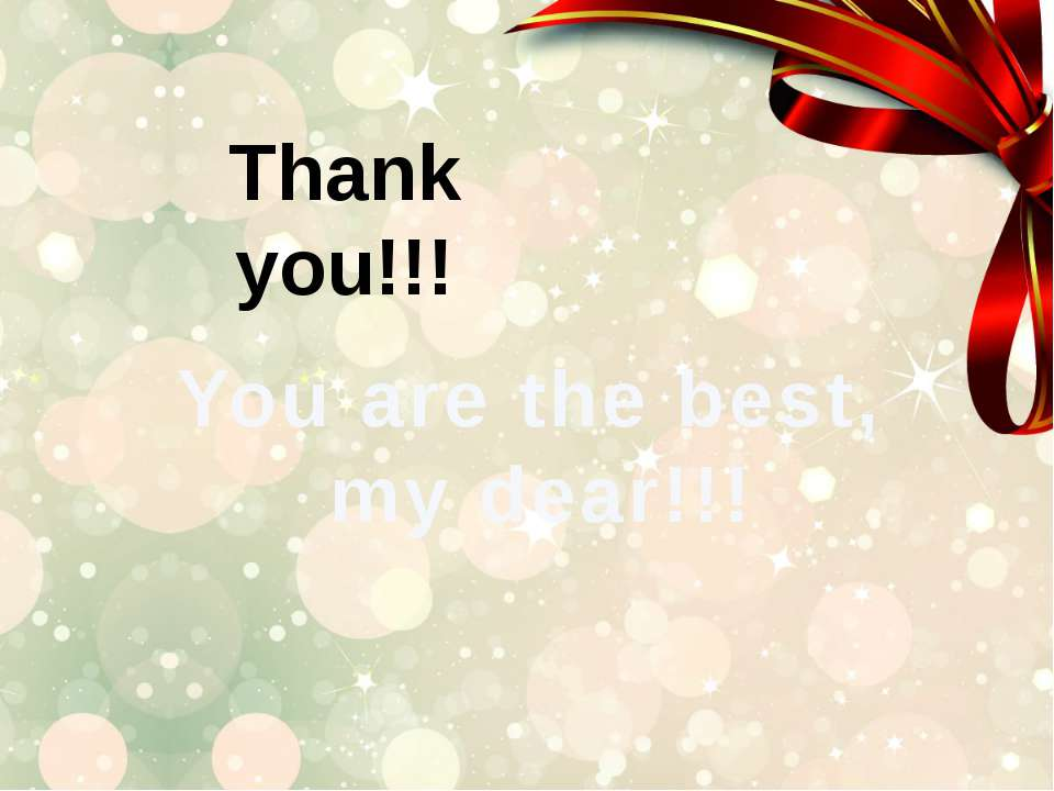 Thank you!!! You are the best, my dear!!!