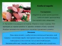 2. Прочитайте склад продукту на етикетці. Наявність соєвого лецитину Е322 при...