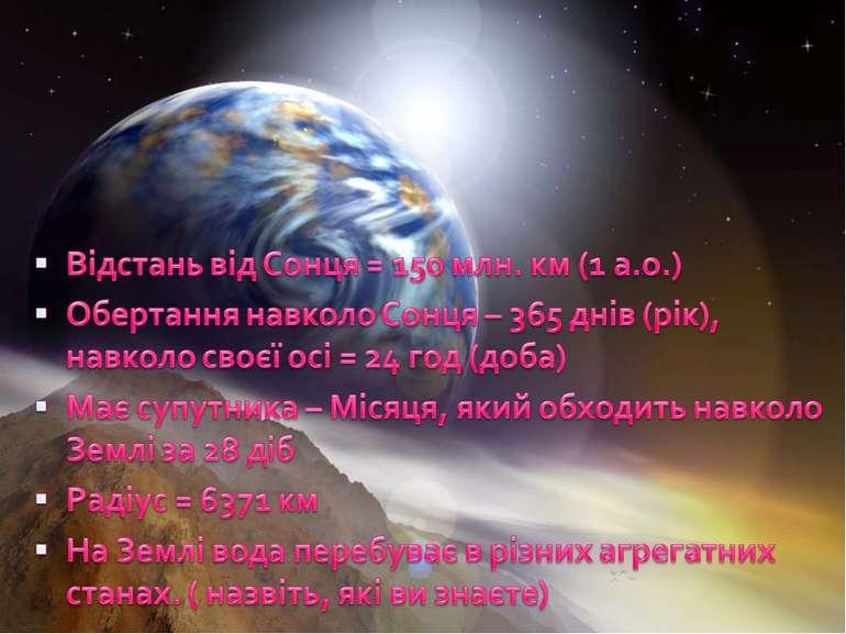 відомості