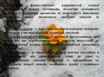 Специфіка фізико-хімічних властивостей кожної препаративної форми пестицидів,...