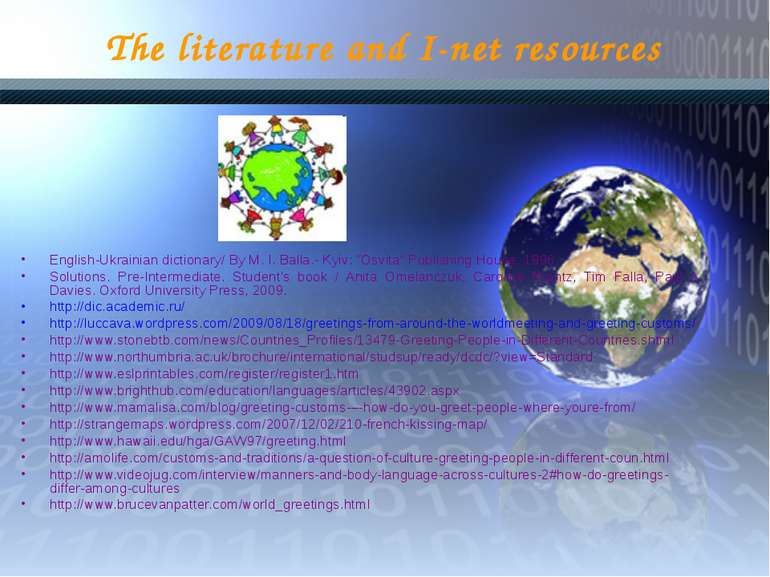 The literature and I-net resources English-Ukrainian dictionary/ By M. I. Bal...