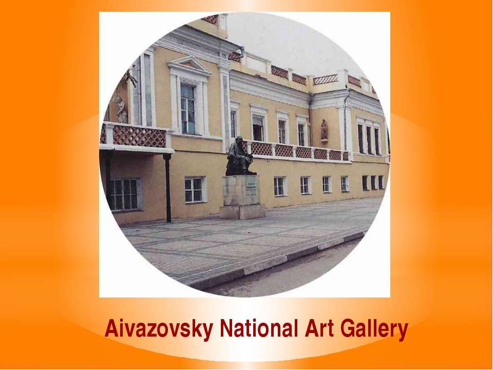Aivazovsky National Art Gallery