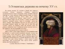 5.Османська держава на початку ХV ст. На самому початку ХV століття в Малій А...