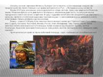 Спочатку монголи завоювали Волжську Булгарію: міста спалили, а їхніх мешканці...