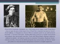 Збереглися свідчення очевидців, як у Житомирському цирку Івана Піддубного лед...