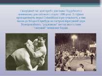 Своєрідний час долі проб'є для Івана Піддубного у знаменному для світового сп...