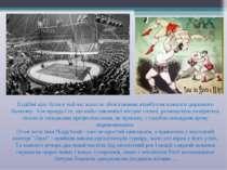 Подібні шоу були в той час мало не обов'язковим атрибутом кожного циркового б...