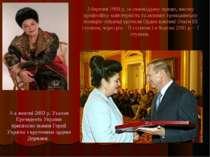 3 березня 1998 р. за самовіддану працю, високу професійну майстерність та акт...