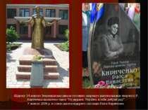 Щороку 14 жовтня Землянківська школа гостинно запрошує шанувальників творчост...