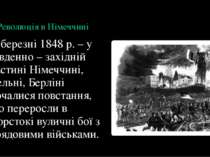 Революція в Німеччині У березні 1848 р. – у південно – західній частині Німеч...