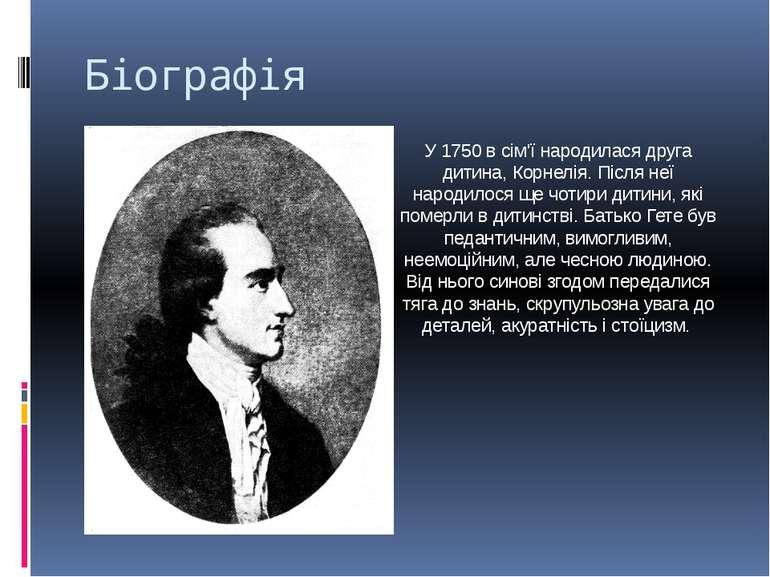 Біографія У 1750 в сім'ї народилася друга дитина, Корнелія. Після неї народил...