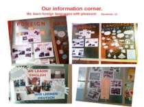 Our information corner. We learn foreign languages with pleasure! December, 13
