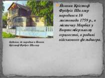 Йоганн Крістоф Фрідріх Шиллер народився 10 листопада 1759 р., в містечку Марб...