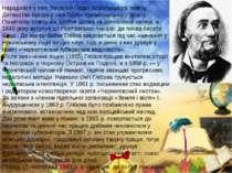 Народився у селі Веселий Поділ Хорольського повіту. Дитинство провів у селі Г...