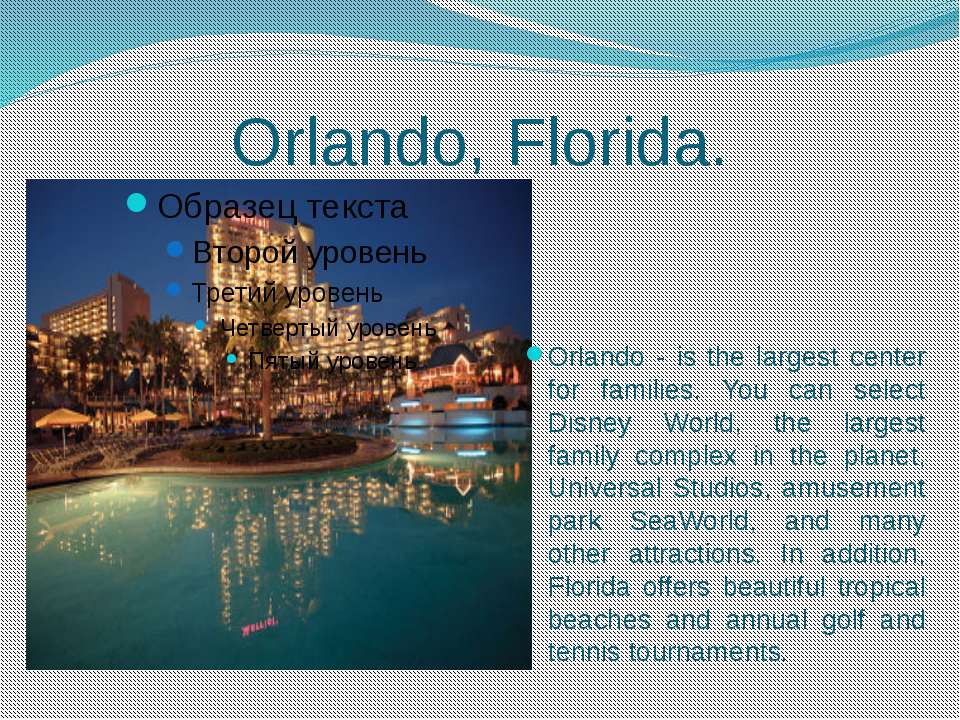 Orlando, Florida. Orlando - is the largest center for families. You can selec...