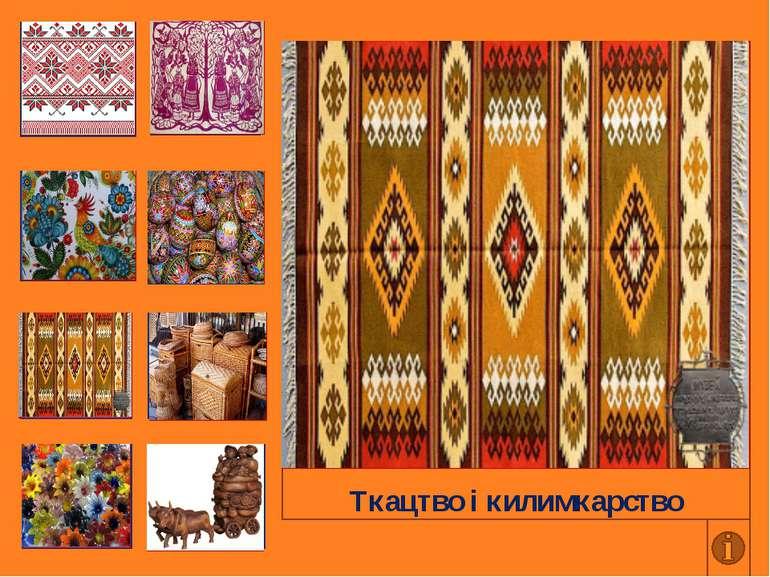 http://radiokultura.org/news.html?page=118 вишивка http://allday2.com/index.p...